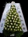 C08 中式悼念花籃