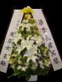 C02 中式悼念花籃